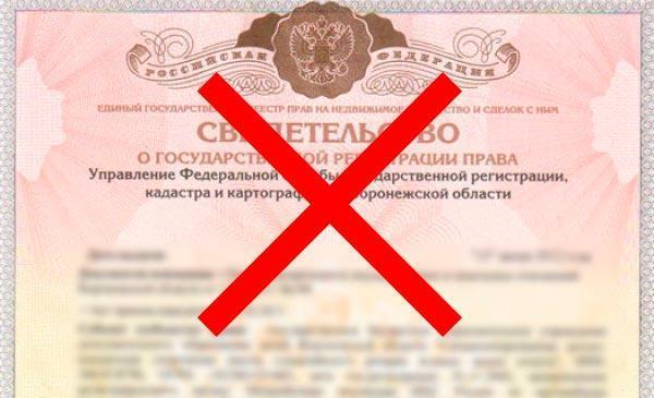 закон о земельном налоге в балашихе побороть осеннюю