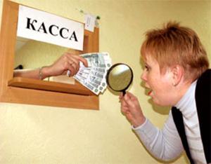 Ежемесячный возврат подоходного налога на работе