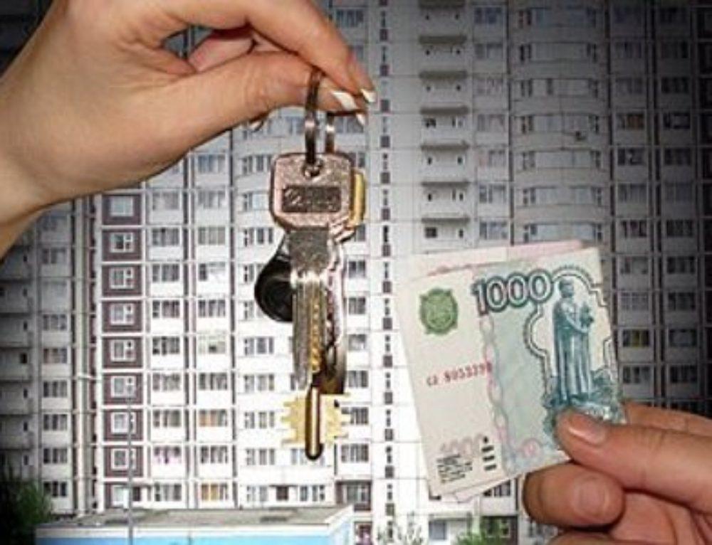 Как сделать вычет с продажи квартиры