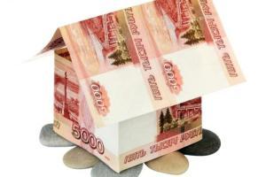 Налоговый вычет при покупке квартиры - как получить