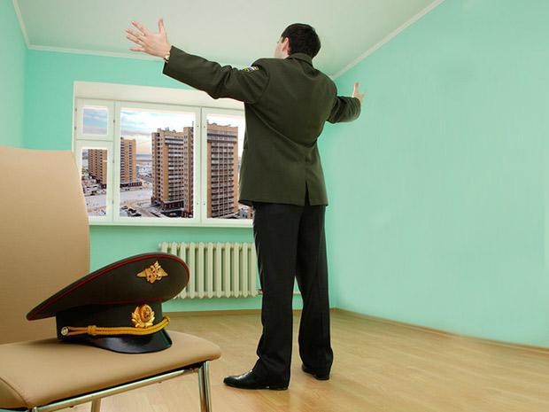 Обеспечение жильем военных пенсионеров мо рф была столь