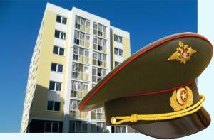 По военной ипотеке могу получить 13 процентов от ипотеки