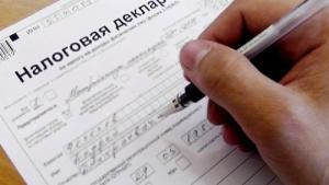 Оформление налоговой декларации 3-НДФЛ