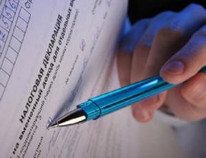 Заполнение Декларации 3 Ндфл