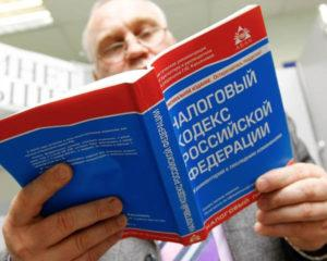 Кредит для пенсионеров уфа 12