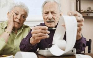 Отзывы от военных пенсионеров о пенсии