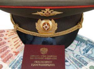 Льготы пенсионерам по проезду в нижегородской области