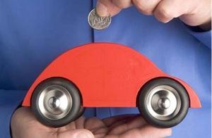 Экономия при продаже автомобиля
