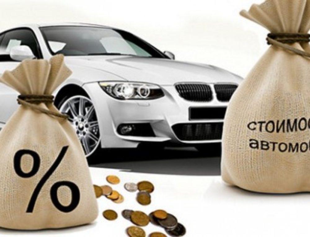 НЕСТАЙКО долги за автомобиль в москве девушки берут то