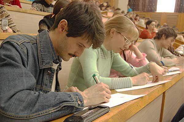 Возврат подоходного налога за обучение программа