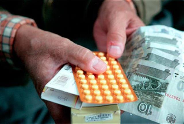 Возмещение платных медицинских услуг пенсионерам городе