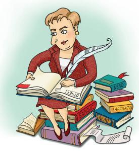 Сроки получения вычета на работе в бухгалтерии предприятия