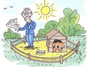 Работа в кирове пенсионеру